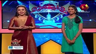 Manyamaha Janangale