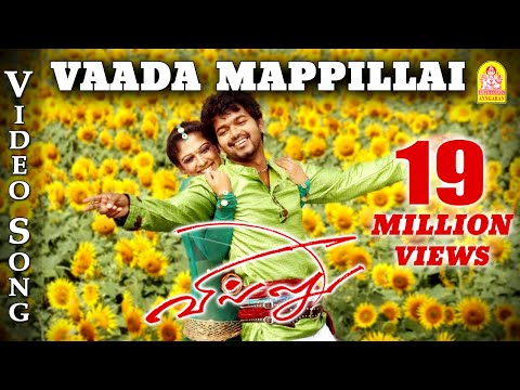 Vaada Mappillai Song from Villu Ayngaran HD Quality