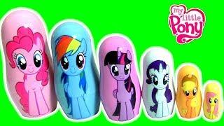 Meu Querido Pônei Fashems Copinhos de Empilhar ToysBR | My Little Pony the Movie Fashems Series 7
