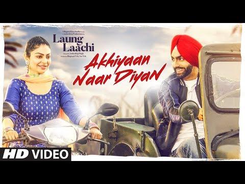 Xxx Mp4 Akhiyaan Naar Diyaan Laung Laachi Ammy VIrk Mannat Noor Neeru Bajwa Latest Punjabi Movie 2018 3gp Sex