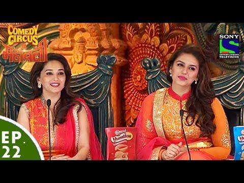 Xxx Mp4 Comedy Circus Ke Mahabali Episode 22 Madhuri Dixit Huma Qureshi Special 3gp Sex