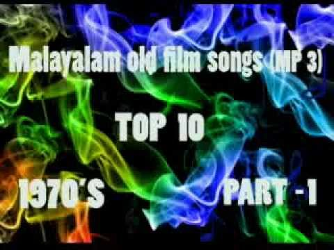 Malayalam old film songs,1970's non stop part 1