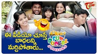 BEST OF FUN BUCKET JUNIORS | Funny Compilation Vol 30 | Back To Back Kids Comedy | TeluguOne