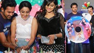 Adi Kapyare Kootamani Audio Launch | Asif Ali, Namitha Paramod, Dhyan Sreenivas, Neeraj Madhav