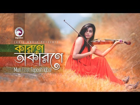 Humsafar MP3 Song Download- Badrinath Ki Dulhania Songs on Gaana.com