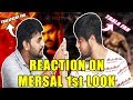 Download Video Download Thala Ajith Fans Reaction On Mersal First Look Poster | Thala Fans Vs Thalapathy Fans | Part 1 3GP MP4 FLV