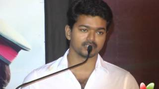 Vijay's speech in Thuppakki Audio Launch | Sings Song | Latest Tamil Movie | Trailer Launch