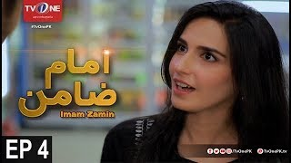 Imam Zamin | Episode 4 | TV One Drama | 18th September 2017