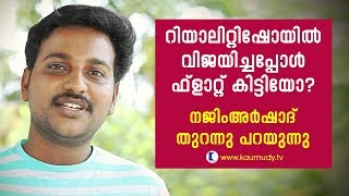 Did he get flat after winning contest in reality show? Listen to Najim Arshadh | Kaumudy TV