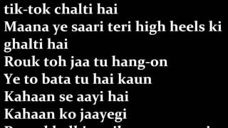 High Heels Lyrics - Jaz Dhami Ft Yo Yo Honey Singh2