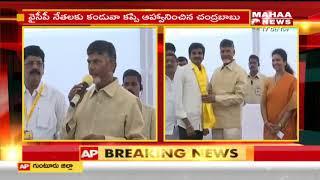 Kurnool YCP MP Butta Renuka Joins TDP In Presence Of CM Chandrababu   Vijayawda   Mahaa News