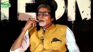 Amitabh Bachchan Shares His Old Memories Of Kolkata At TE3N Trailer Launch