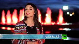 Karina Hassan , RT Arabic News Channel