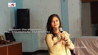 Live Performance Bhojpuri Singer Priya Tiwari Stage Show #Bhojpuri News