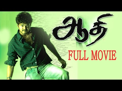 Aathi Full Movie HD Quality Part 1