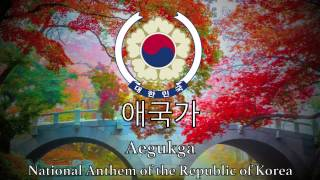 National Anthem: South Korea - 애국가 [ NEW VERSION ]