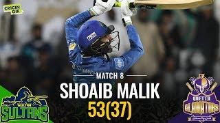 Match 8: Quetta Gladiators vs Multan Sultans | Shoaib Malik Special