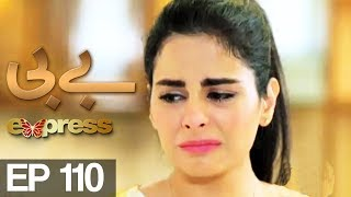 BABY - Episode 110 uploaded on 28-08-2017 5832 views
