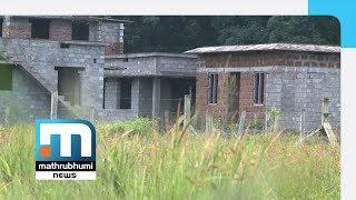 Homeless People Cheated: 1.5 Cents Of Paddy Land Given   Mathrubhumi Ne