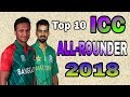 New icc Odi All-Rounder Ranking 2018. Top 10 All rounder 2018.