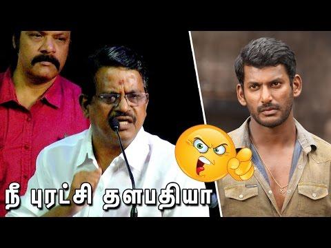 நீ புரட்சி தளபதியா   Kalaipuli S. Thanu slams Vishal: Compares him to Vijay   Producer Council
