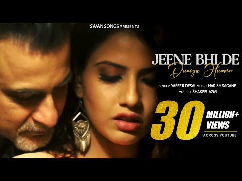 Xxx Mp4 Jeene Bhi De Duniya Humein Full Title Song Ishq Gunaah Original Song Dil Sambhal Jaa Zara 3gp Sex