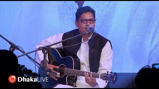 Sraboner Megh Gulo (শ্রাবনের মেঘগুলো)   Covered By Mr. Zunaid Ahmed Palak   Rockstar