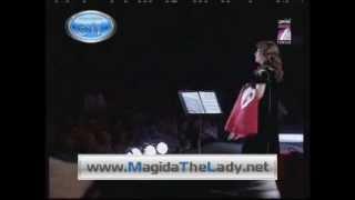 ماجدة الرومي سمرة Majida El Roumi Samra