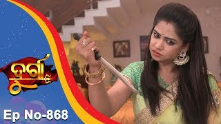 Durga EP 868 - 20th September 2017