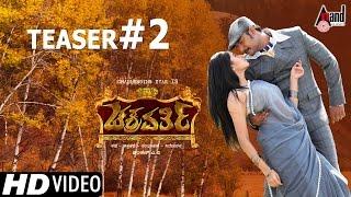 Chakravarthy | Darshan | Deepa Sannidhi | Teaser #2 | New Kannada Movie 2017 | Arjun Janya