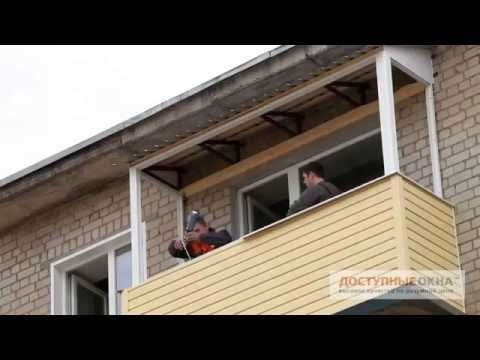 Отделка балкона верхнего этажа - youtube,youtuber,utube,yout.