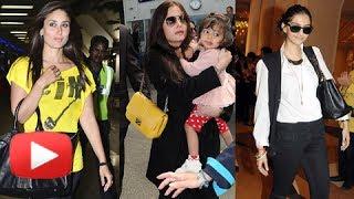 Aishwarya Rai, Kareena, Sonam Kapoor - Stars And Their Airport Fashion