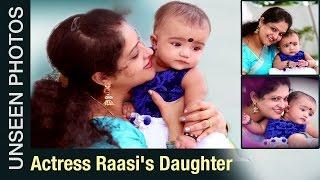 Actress Raasi's Daughter Unseen | Rare Photos