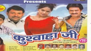 Bhojpuri hot songs 2015 new || Tora Chheda Me Labeda Ghus Jayga || Noor Hasan
