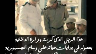اللواء محمد ابراهيم في دقيقتين