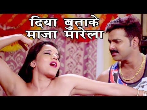 Xxx Mp4 Pawan Singh ने Monalisa के साथ खूब रोमांस किया दिया बताके माज़ा मारेला Bhojpuri Songs 2017 3gp Sex
