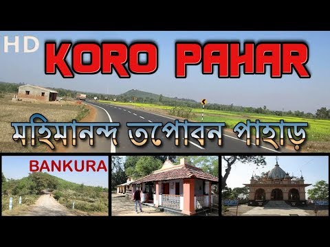 Xxx Mp4 Koro Pahar Bankura Amarkanan Mahimananda Tapaban Pahar 2018 Full HD 1080p 3gp Sex