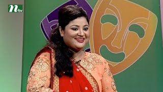 Comedy Show - The Comedy Company (দি কমেডি কোম্পানি) | Dipa Khandaker & Abdul Kader