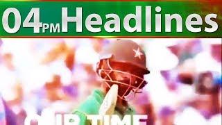 News Headlines, 04:00PM | Neo News | 15 September, 2018