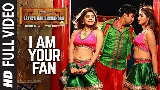 I am your Fan Full Video Song | Sathya Harishchandra | Sharan, Bhavana Rao, Sanchitha Padukone