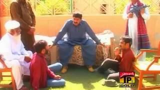 Chakkar Baaz 'Saraiki Movie