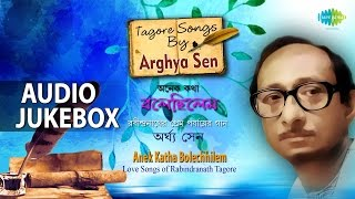 Tagore Love Songs by Arghya Sen | Bengali Rabindra Sangeet Jukebox