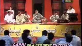 Pashto (Leewani Mosam Ta Rasha)