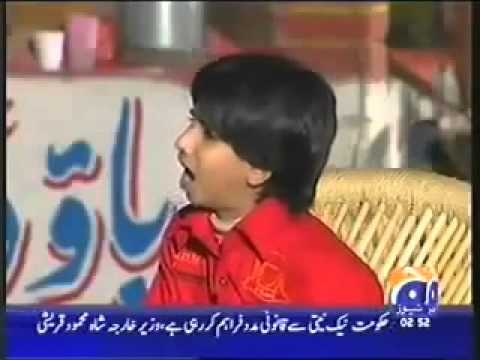 Pakistan has got Talent YouTube