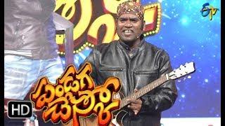 Bittiri Satti Funny Game with Suma Hariteja Srimukhi | ETV Pandaga Chesko | Diwali Special Event