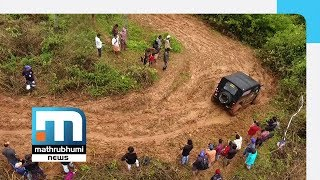 Monsoon Off-Road Drive By Wayand Jeep Club Thrills| Mathrubhumi News