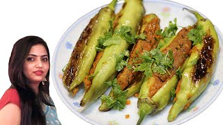 Besan ki Bharwan Mirch | Stuffed Chilli | Bharleli Mirchi recipe by manisha
