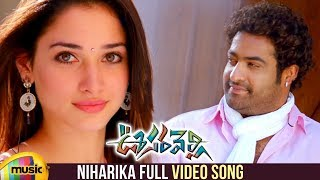 Niharika Full Video Song | Oosaravelli Telugu Movie Video Songs | Jr NTR | Tamanna | DSP