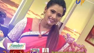Telugu Ruchi | 16th October 2017 | Latest Promo