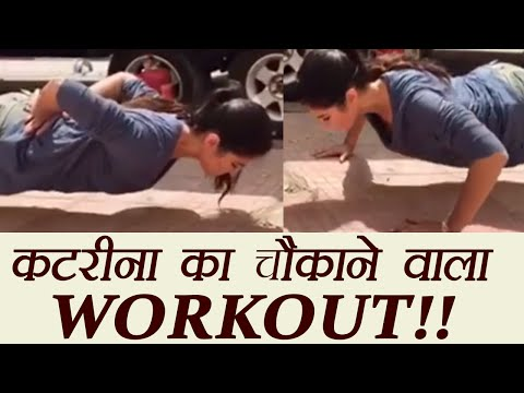 Xxx Mp4 Katrina Kaif S SHOCKING PUSH UPS Video Watch FilmiBeat 3gp Sex